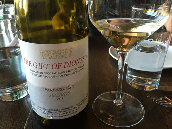 gift of dionysos greek wine